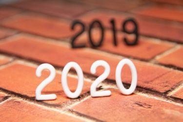 【2020】大晦日は子供も夜更かしOK!?みんなは年越しどうしてるの?