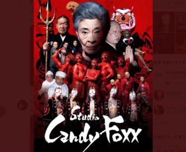 CandyFoxxはレペゼン地球の改名?メンバーのツイッターもチェック!